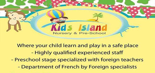 kids island